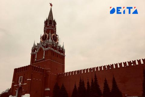 Кремль объявил конкурс с призами по 2,5 миллиона рублей