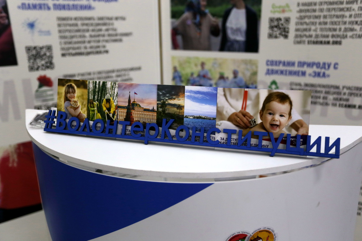 Волонтеры Конституции работают на избирательных участках во Владивостоке