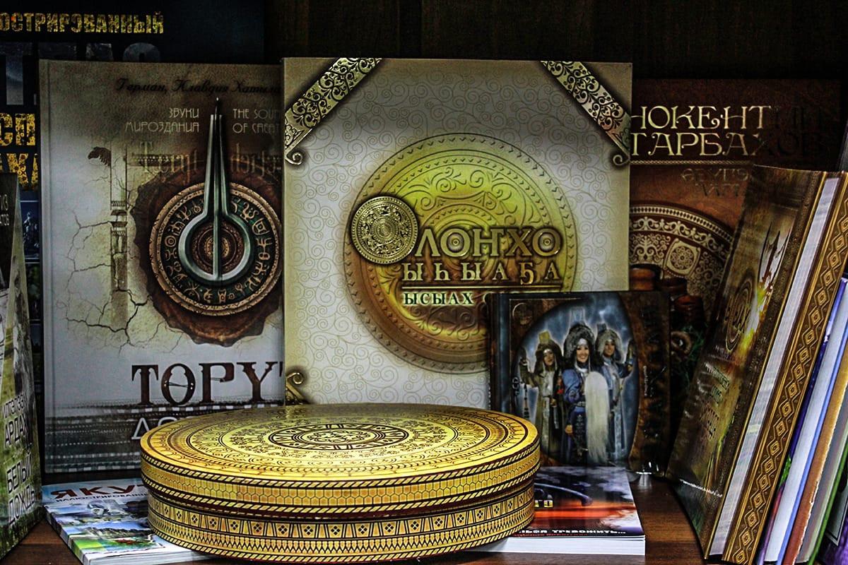 На конкурс «Лучшая книга года» поступают работы со всего Дальнего Востока