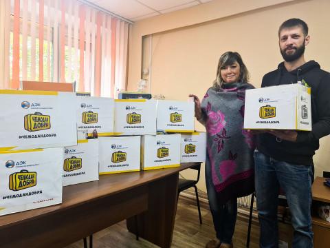Более трех тысяч сотрудников Дальневосточной энергетической компании присоединились к благотворительной акции РусГидро «Чемодан добра»