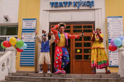 Новый сезон Приморский театр кукол открыл уличным выступлением