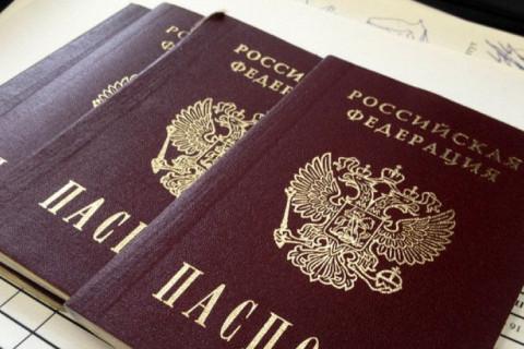 Назван срок введения электронных паспортов