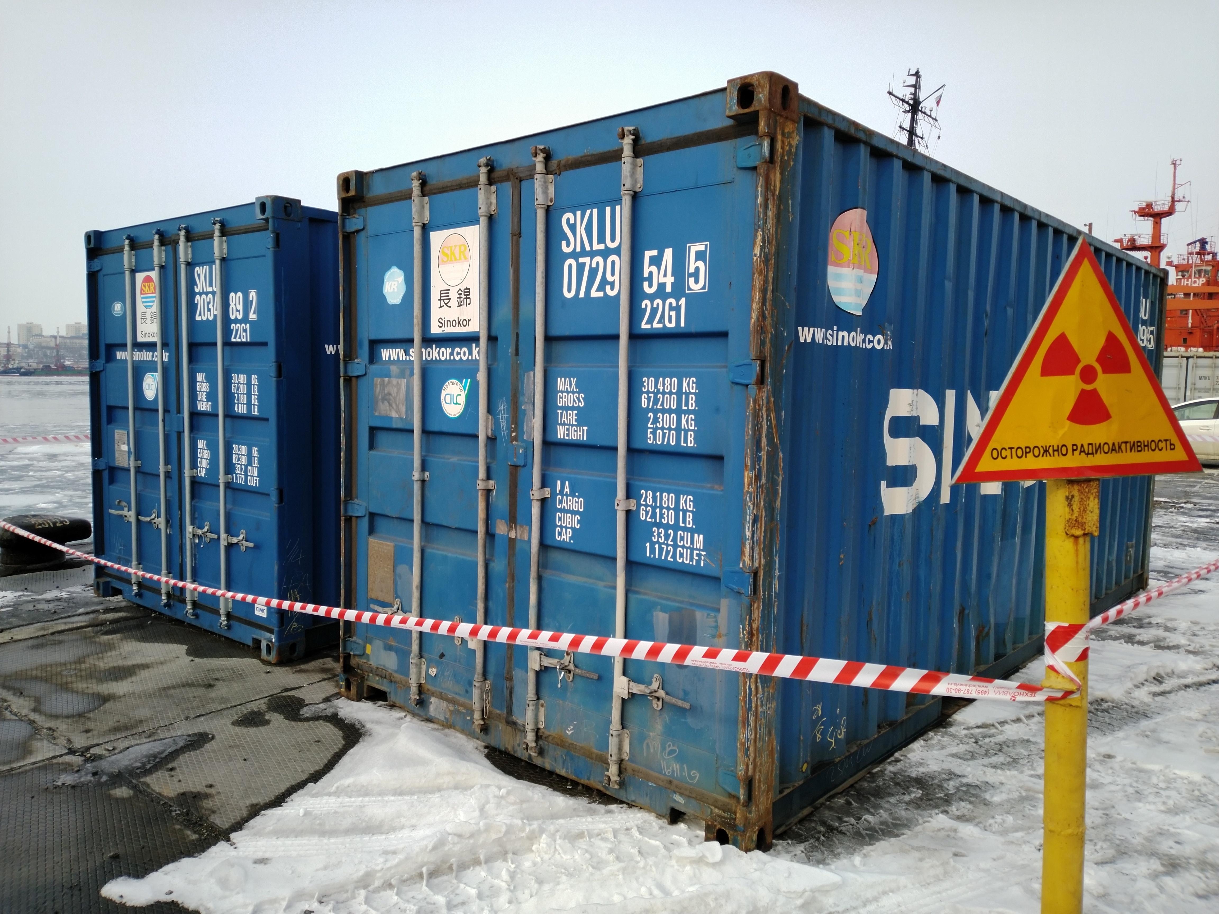 Радиоактивные стройматериалы нашли в порту Владивостока