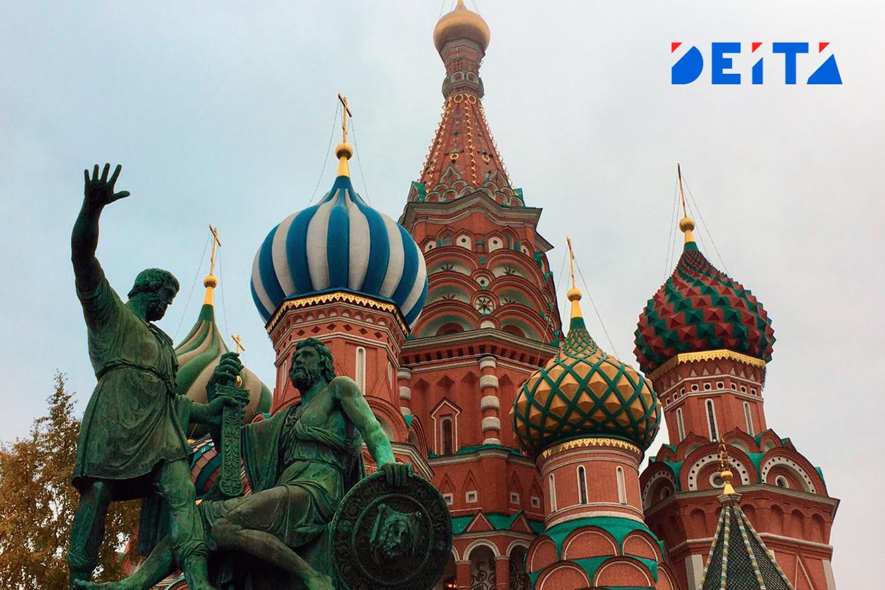 Названы три главные угрозы для России