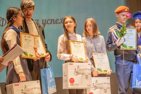 Школьники Находки приняли участие в конкурсе от НЗМУ