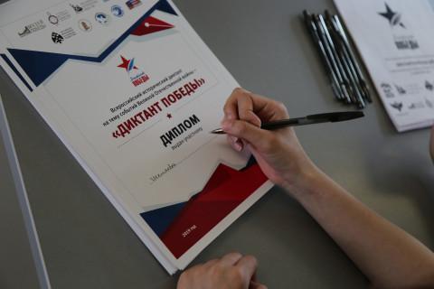 «Диктант Победы» напишут в Приморье в школах, вузах, музеях и кораблях