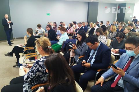 Развитие туризма в Приморском крае обсудили на Тихоокеанском туристском форуме