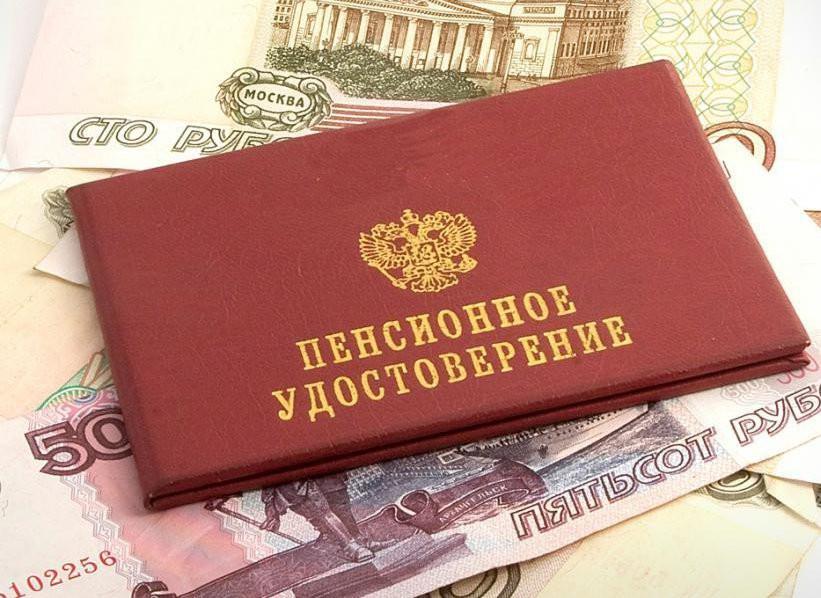ПФР предложили наполнить деньгами коррупционеров
