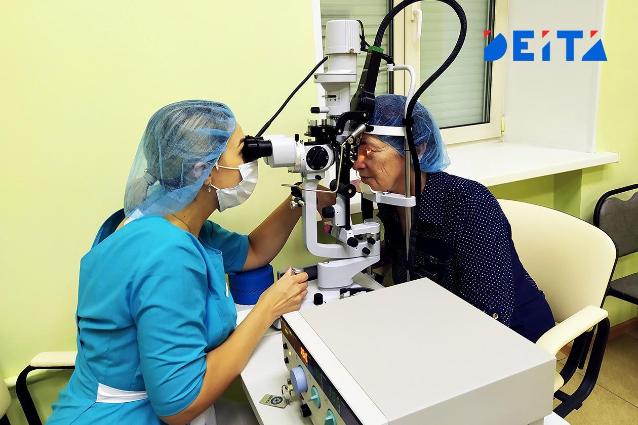 Бесплатно пройти лазерную хирургию глаза теперь смогут приморцы