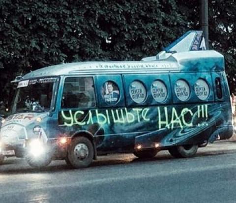«Беспредел!»: владельца «фургаломобиля» арестовали на 8 суток в Хабаровске