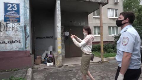 Штрафы за самовольные граффити ввели в Приморье