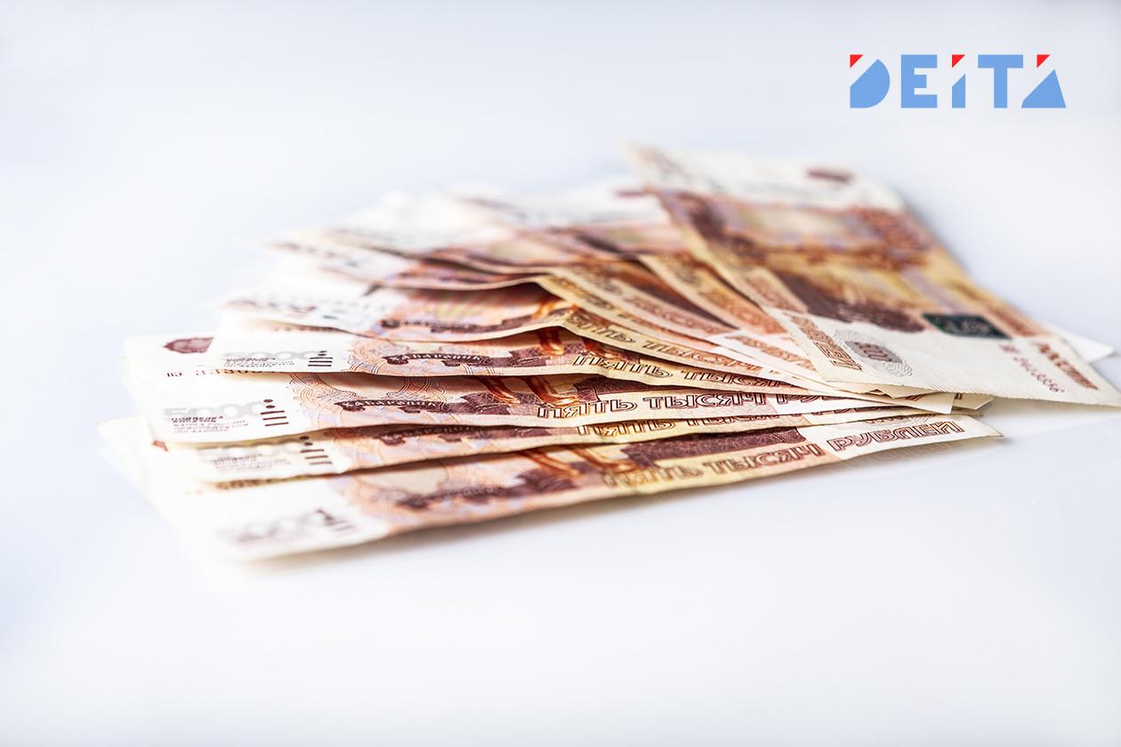 Новая выплата ждёт семьи с детьми