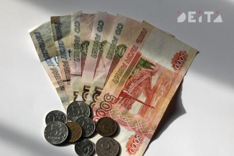 Рубль в октябре: эксперт предсказал курс валюты