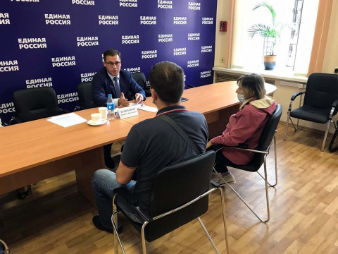 В Приморье состоялся Всероссийский Единый День оказания бесплатной юридической помощи