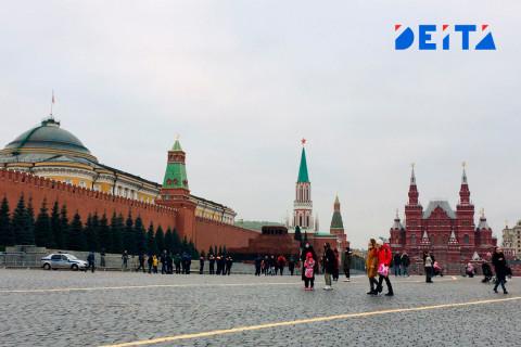 «Москвацентричность»: Россияне разочарованы в демократии
