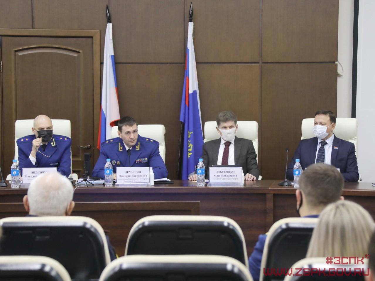 18 краевых законов принято в Приморье по предложению прокуратуры
