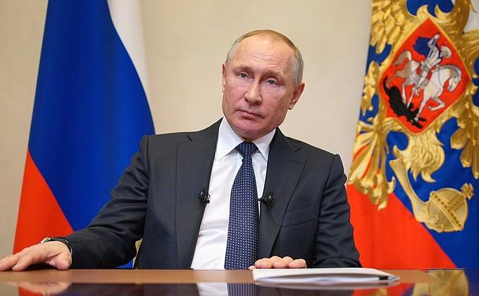 Названа вероятная дата обращения Путина к народу