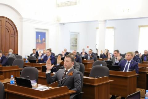 Депутаты Думы присвоили звание Почетного гражданина, утвердили изменения в Устав города