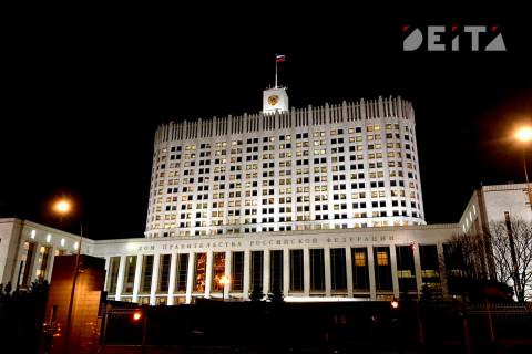 Вице-премьер бросил «бомбу»: Россию могут снова переделить