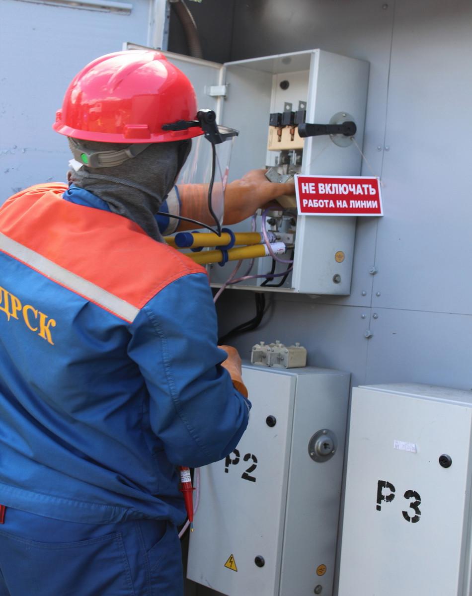 Хабаровские энергетики продолжают реализацию инвестпланов-2020