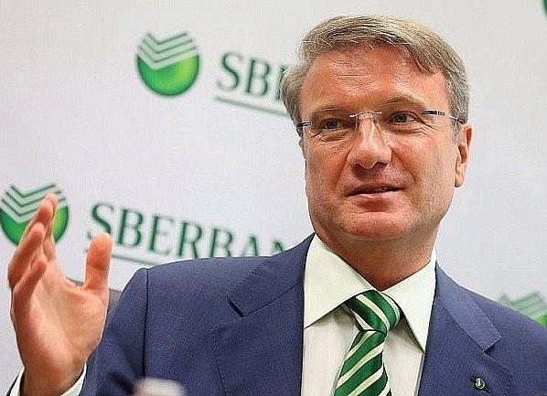 Неожиданно: Греф пообещал доллар по 62 рубля