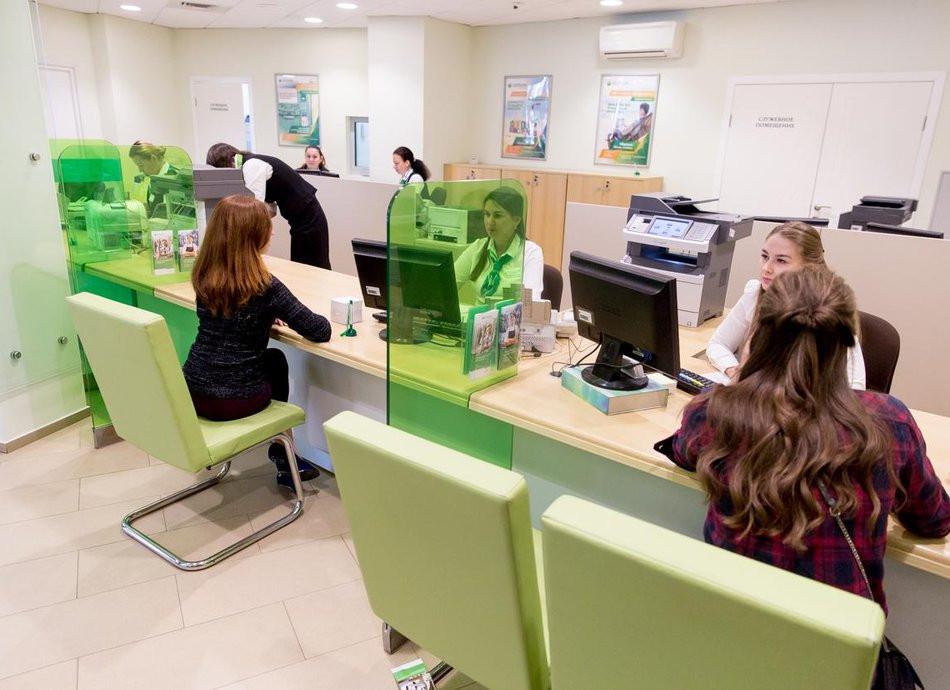 Отделение Сбербанка ограбили на миллион рублей