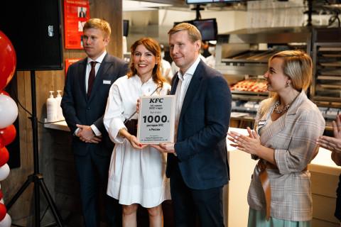 Татьяна Шаманская: «1000 ресторанов KFC в России – показатель нашей стабильности»