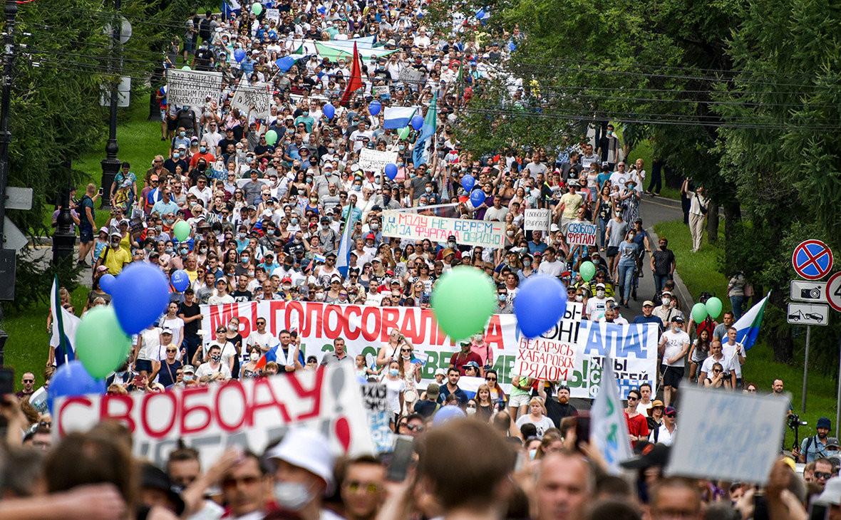 Хабаровск вышел на улицы в 50 раз