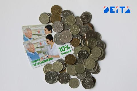 Срок перевода пенсионеров на новые банковские карты продлили