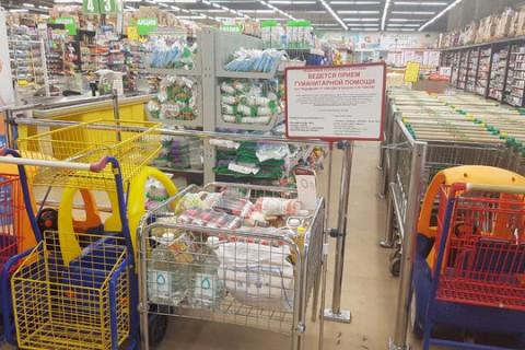 Лимон, имбирь и маски: коронавирусный ажиотаж начался в российских магазинах