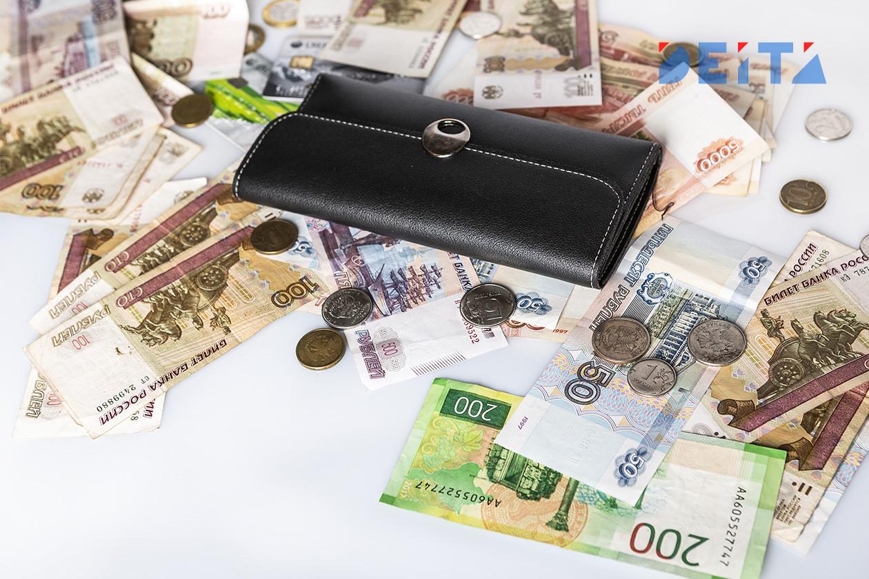 С россиян соберут триллионы новых налогов