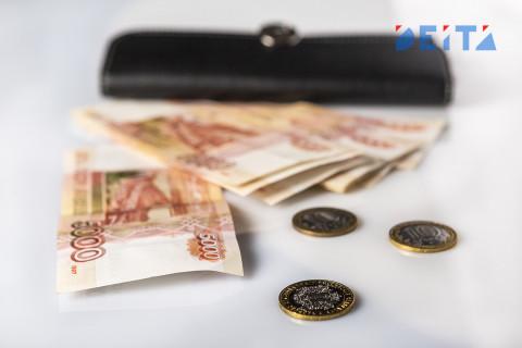 Приморцам простили пени по налоговым взносам