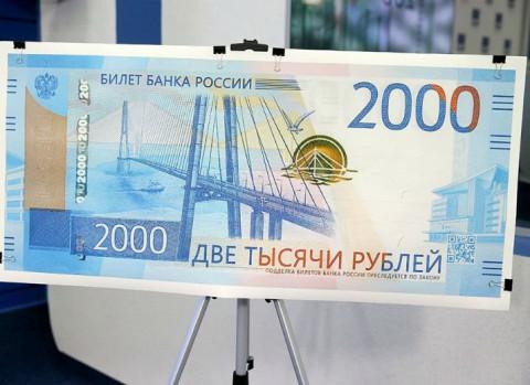 Осторожно, фальшивка: россияне стали чаще подделывать деньги