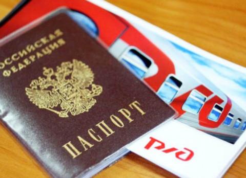 Половина россиян боится биометрии