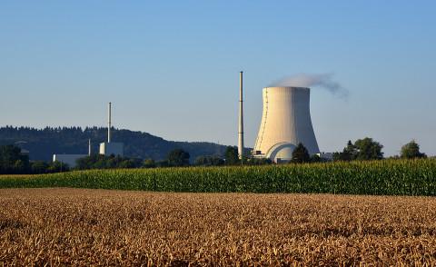 Атомную электростанцию построят на Дальнем Востоке