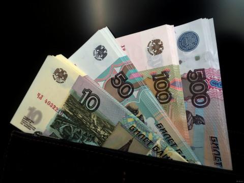 340 млрд рублей утекли из России в Нидерланды