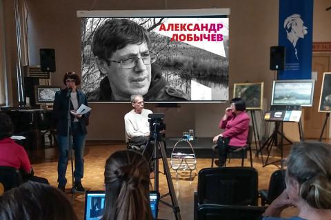 Памяти Александра Лобычева – вечер воспоминаний собрал друзей