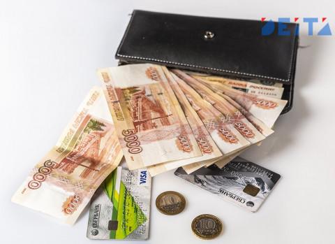 Россияне набрали рекордный объём потребительских кредитов