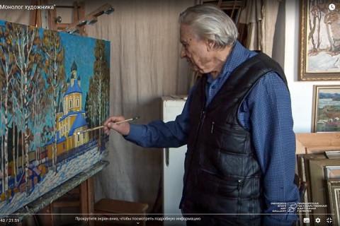Первые фильмы из цикла «Монолог художника» представили в Приморской картинной галерее
