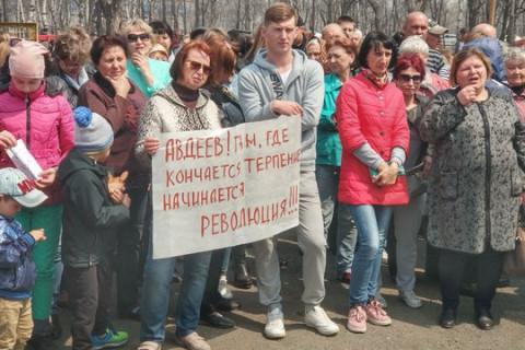 Эксперты фиксируют рост социальной напряжённости в России на фоне пандемии