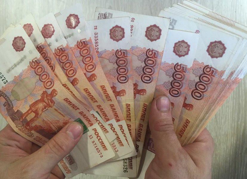 Дальневосточник выиграл в лотерею более двух миллионов
