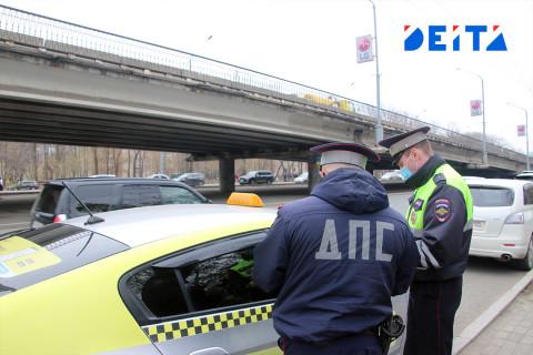 ГИБДД хочет ввести новый жёсткий запрет для таксистов