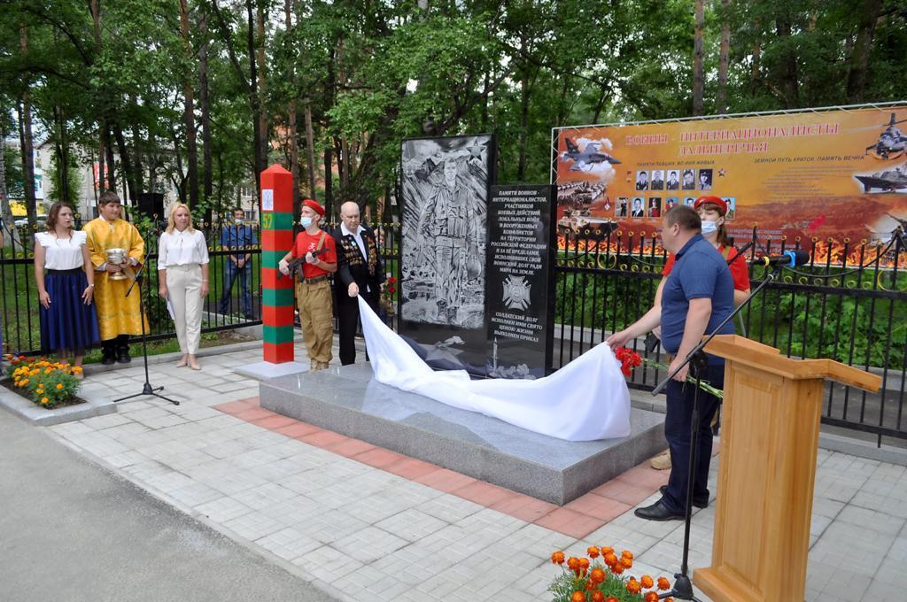 «Боевое Братство» открыло обелиск воинам-интернационалистам в Приморье