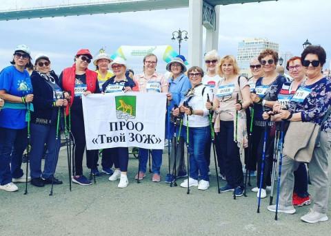 Бесплатные тренировки по скандинавской ходьбепройдут во Владивостоке
