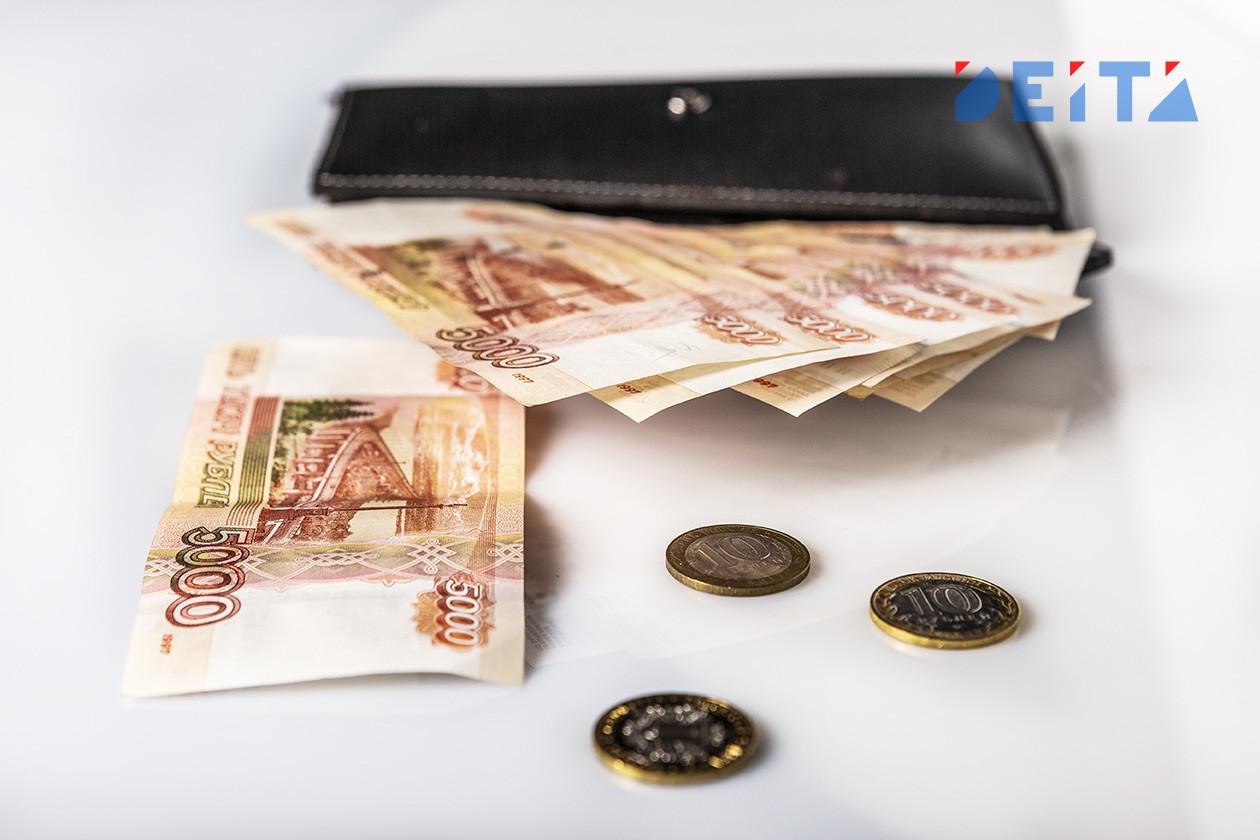 Россиянам пообещали рост зарплаты