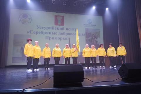 «Серебряные» уссурийцы приняли участие в ярмарке «Долголетие по-приморски»