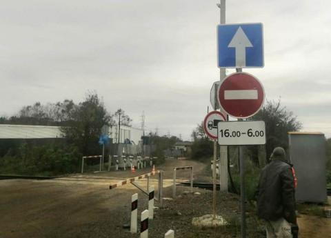 Главное – не перепутать: на дороге Нефтеветка – Кунгасный вводится странная схема движения