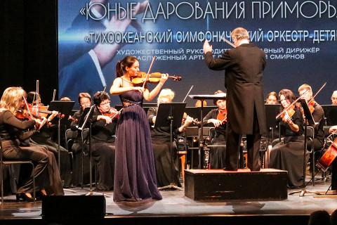 Юные талантыПриморьясолировали с оркестром