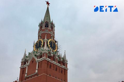 В Кремле погиб сотрудник ФСО