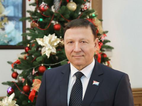 Александр Ролик поздравляет с наступающим Новым годом